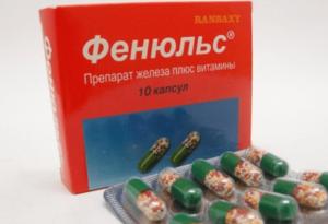Фенюльс таблетки инструкция