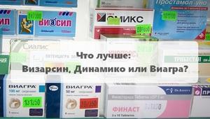 Доза препарата визарсин