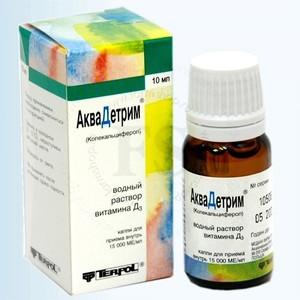 Передозировка препаратом Аквадетрим
