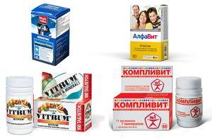 Витамины алфавит для иммунитета взрослых