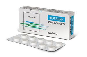 Фолиевую кислоту врачи назначают при