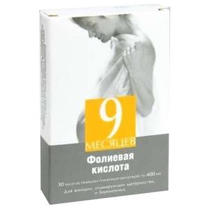 Фолиевая кислота для женщин