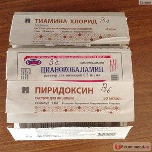 Витамины для мужчин в ампулах