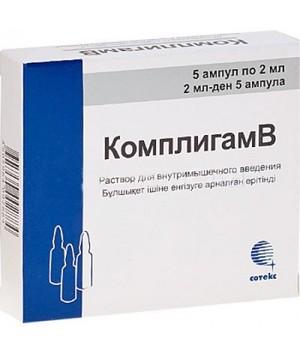 Значение витаминов в организме
