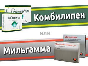 Как использовать препарат комбилипен