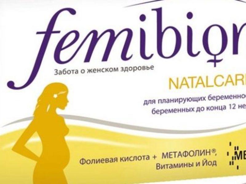 4 самых важных женских витамина