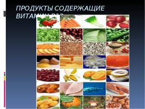 Какие продукты питания богаты витаминами