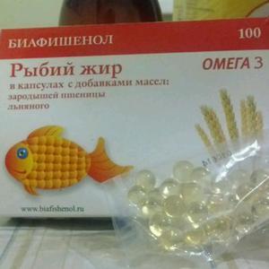 Как принимать рыбий жир