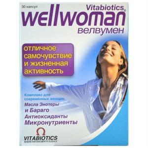 Витамины нового поколения